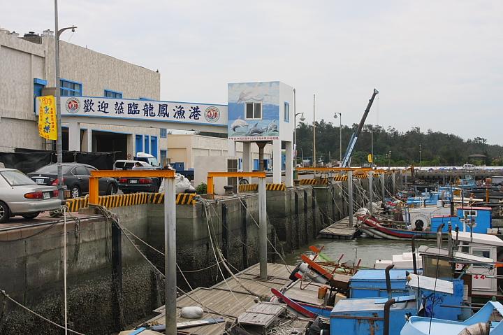 竹南龍鳳漁港0005
