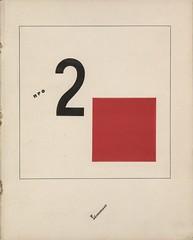 Pro dva kvadrata. Suprematicheskii skaz v 6-ti postroikakh (andreyefits) Tags: 1920s magazine cover soviet avantgarde constructivism ellissitzky