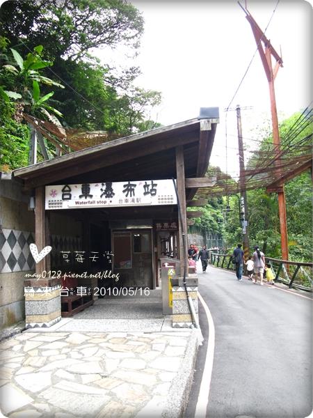 烏來台車40-2010.05.16