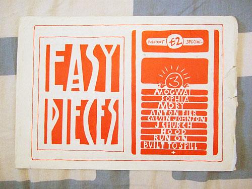 Easy Pieces #3