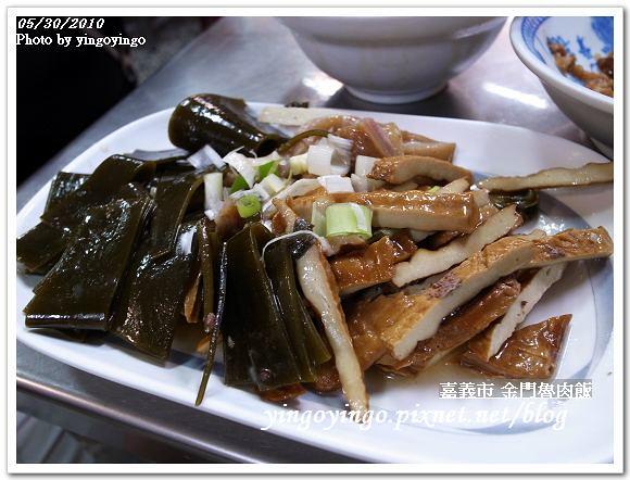 金門魯肉飯R0012828
