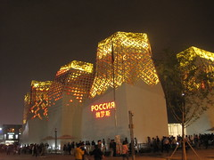 russia at the 2010 Shanghai World Expo (Bad Photos of Foreign Places) Tags: world china city shanghai expo russia country fair exposition pavilion worldsfair worldexpo