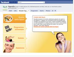 Fan page personalizzata Facebook