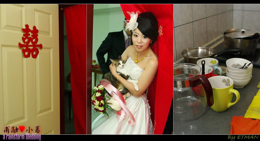 20100523 甫融♥小葛 一個狂風暴雨的婚禮天