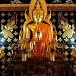 20100519_0502 Wat Pan On วัตพันอ้น thumbnail