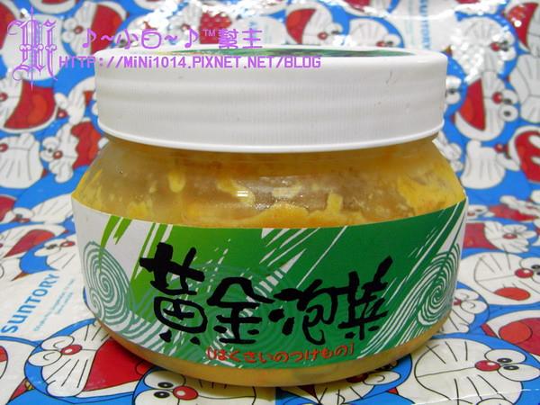 慶家.黃金泡菜
