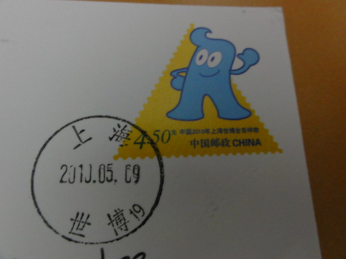 DSC00658