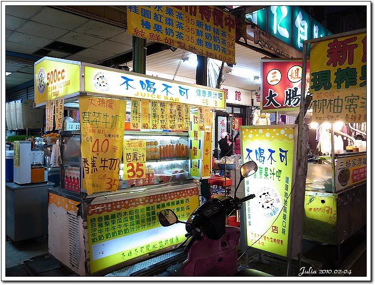 中原小吃 (6)