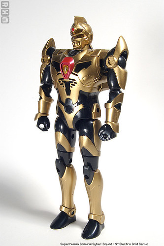 Superhuman Samurai Syber-Squad - 9inch Electro Grid Servo