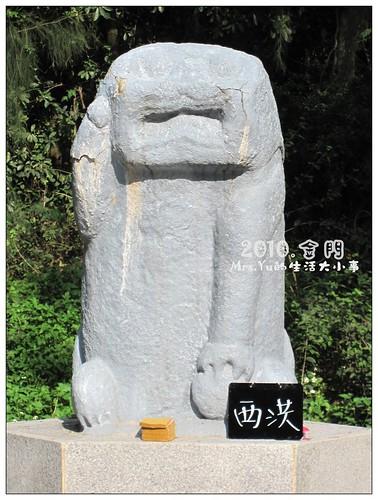 西洪風獅爺 (1).jpg