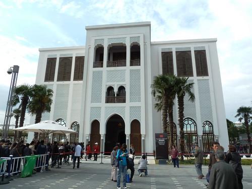 Morroco Pavilion