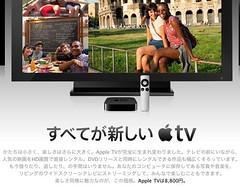 アッフ?ル - Apple TV - HD画質の映画をレンタル。コンテンツをストリーミンク?。他にもいろいろ。