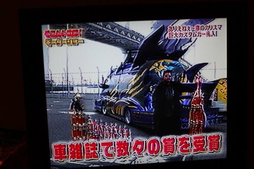 總裁潑 拍攝的 TOKYO_D03.0102。