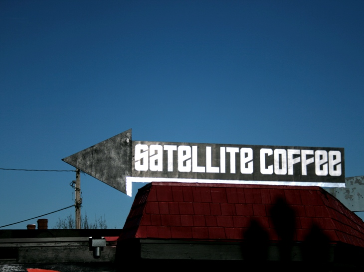 Satellite Coffee