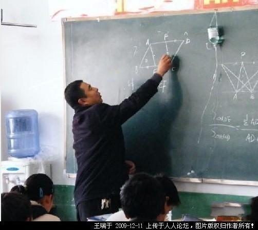 我以为这样的老师绝种了2