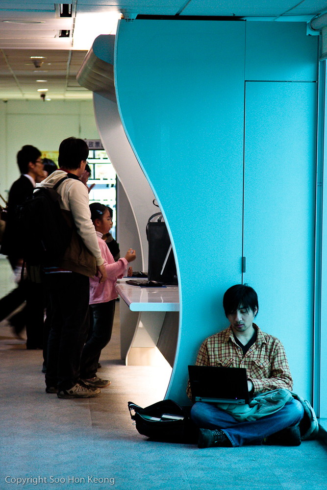 i Surf @ Taipei International Airport, Taiwan