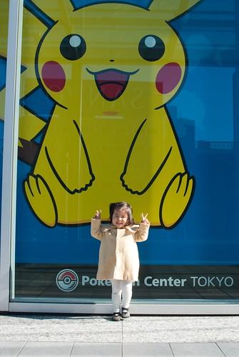 pokemon center tokyo picture