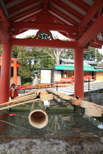 Waterpoint at Fushimi Inari Shrine