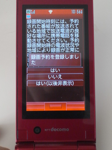 R0012966