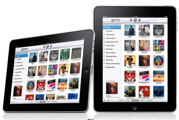 iTunes iPad