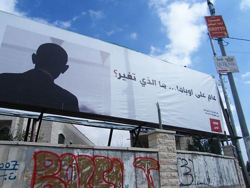 Obama billboard. Photo by Nate Wright