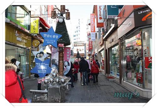 韓國之旅 739