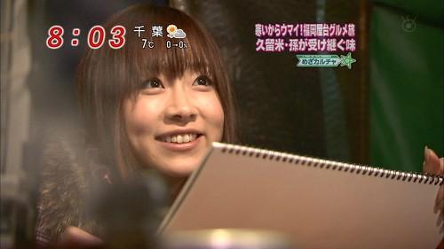 松尾翠の画像 p1_9