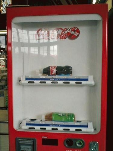 07 沒什麼幹勁的販賣機 (by yukiruyu)