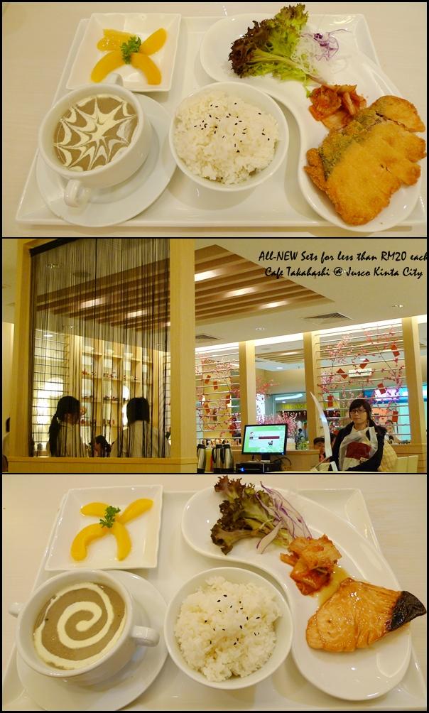 Takashi Cafe Set
