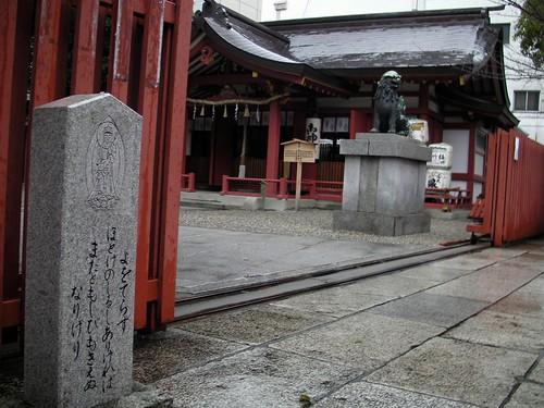 Goryou Jinja