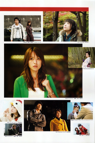 Cinema Girls vol.5 表紙裏頁