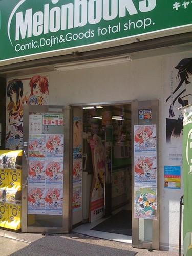 @mokowata 名古屋で36番でしたw 大人気でしたよっw