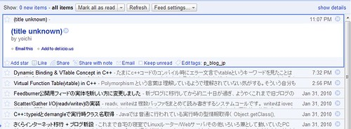 Google Reader Cached Item - Wrong Item