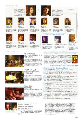 Cinema Square Vol.30-p.36