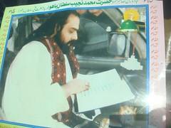 Sahibzada Muhammad Najeeb Sultan (Luckyaim) Tags: life sky saint god earth system soul spirituality sufism najeeb hazrat pakstan sultanbahoo sahabzada najeebsultan