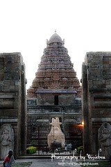 The temple from the front