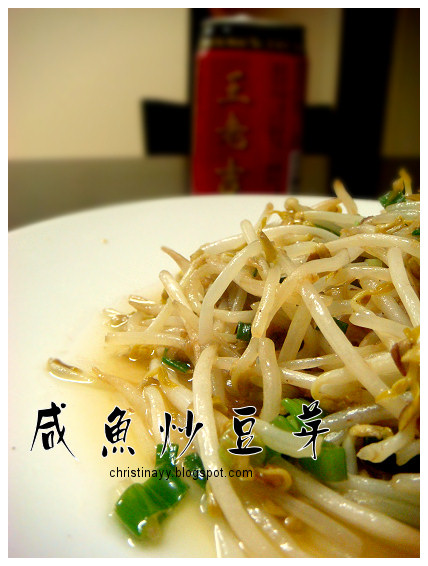 Home-cook: Stir Fried Bean Sprout with Salty Fish