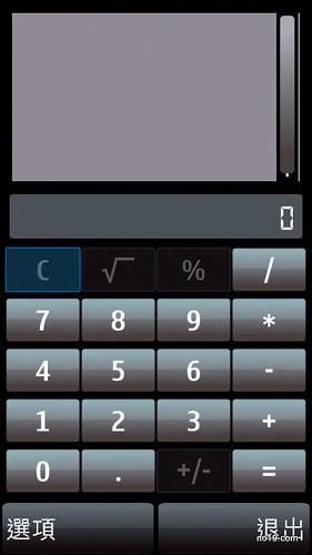 內建計算機 - Screenshot0116
