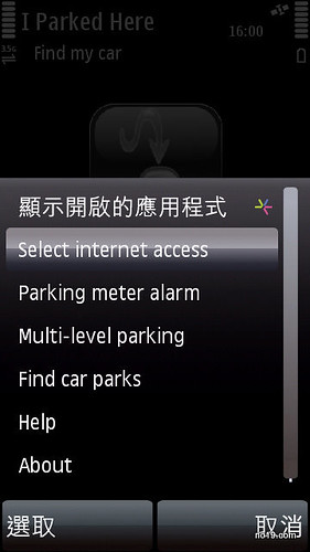 Menu of I Parked Here - Screenshot0113