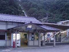 Iwamoto Sta.