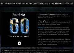 pathfinder screen