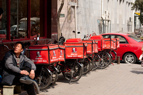 KFC delivery bikes