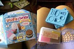 eraser making kit (AS500) Tags: ice make japan toy japanese diy cookie cone eraser cream rubber icecream microwave paddlepop