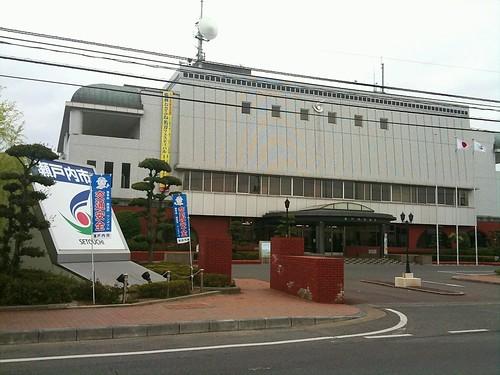 【サイコロ旅】邑久駅近くの瀬戸内市市役所