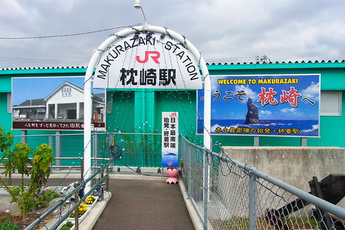 JR Makurazaki station / 枕崎駅