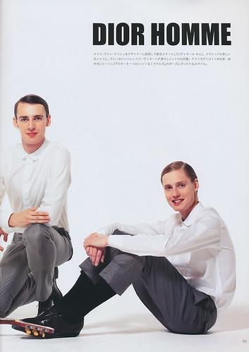 GQ Japan 2008_05separate volume5004_Jonas&Marco