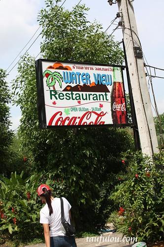 waterView Restaurant (2)