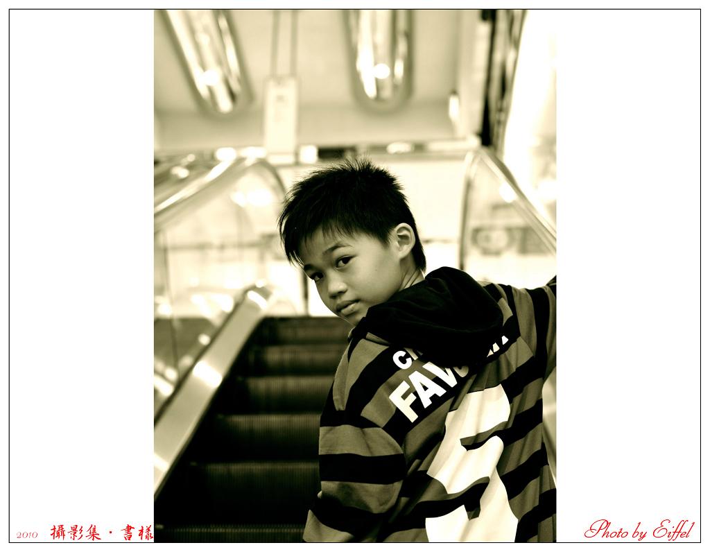 兒童寫真-博煒-19