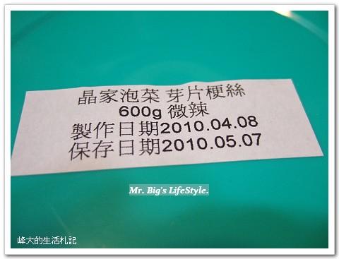 DSCF5582_nEO_IMG
