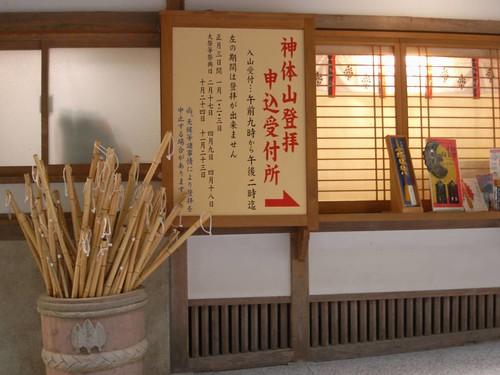 狭井神社@桜井市-09